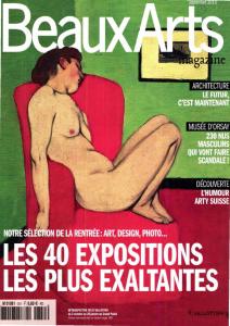 Palais de la mode restauré sous toutes les coutures (Un) / Daphné Bétard | Bétard, Daphné