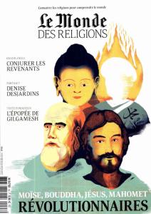 L' Enfer du décor / Aurélie Godefroy | Godefroy, Aurélie (19..-....)