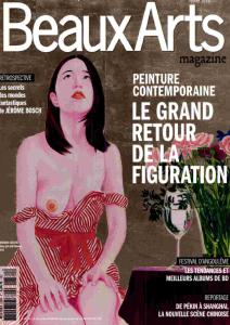 A la découverte d'un herbier cosmique / Sophie Flouquet | Flouquet, Sophie