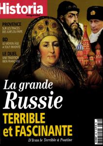 L' Ambassadeur de la Renaissance italienne / Elisabeth Couturier | Couturier, Élisabeth